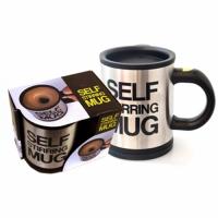 Self Stirring Mug Cup Coffee - Silver and Black