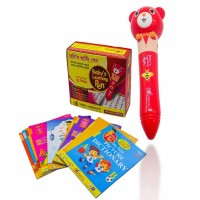 Baby Teacher Learning Pen With 15 Books