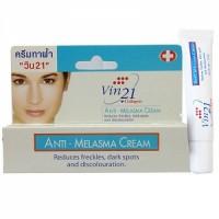 Vin-21 Anti melasma cream-15 gm